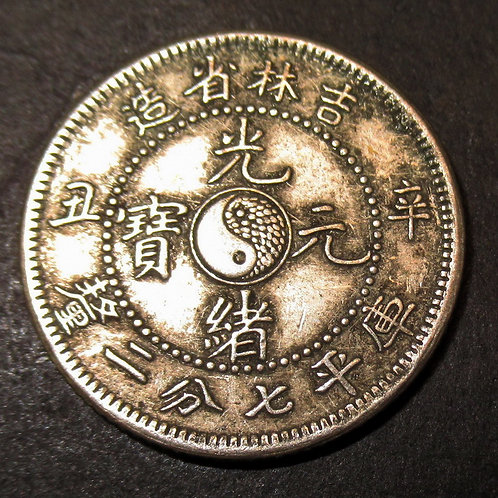 Silver Dragon Dollar 10 Cents KIRIN ☯ Emperor Guangxu CHINA 1901