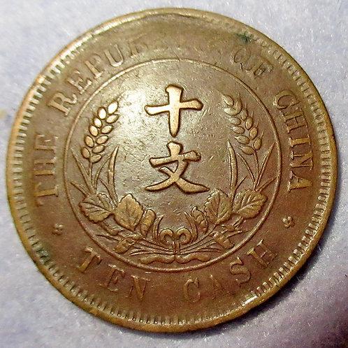 1912 Republic of China, Memento Copper Ten Cash, Founding of the Republic  Repub