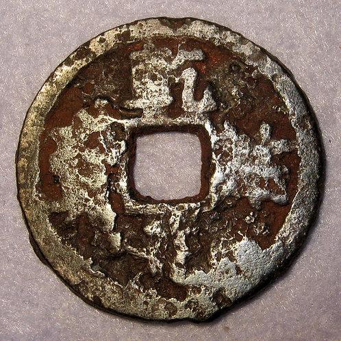 Hartill 18.104 Rare Western Xia Dynasty Iron Cash Qian You Yuan Bao 1170-93 Anci