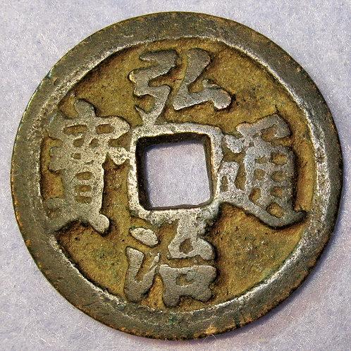 Hong Zhi Tong Bao 1503 AD CHINA Ming Dynasty  ANCIENT CHINA  Ming Dynasty,  Hong