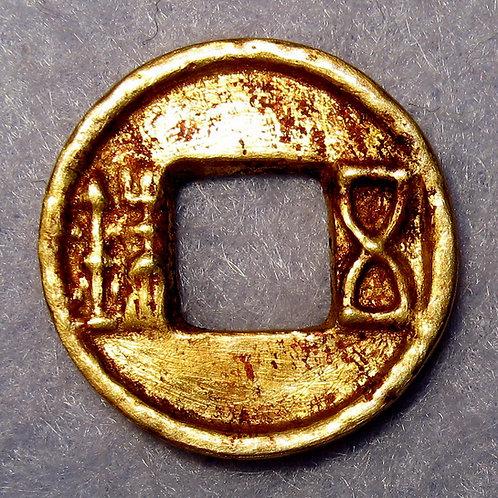 Solid Pure Gold! Goose Eye diminutive Wu Zhu Coin, Western Han c.113 BC