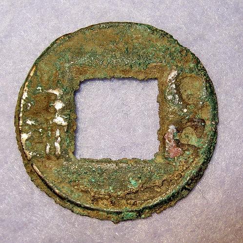 Hartill 10.12 Three Kingdoms Cao Wei (222–265) Cao Cao, Wei Wu Zhu  ANCIENT CHIN