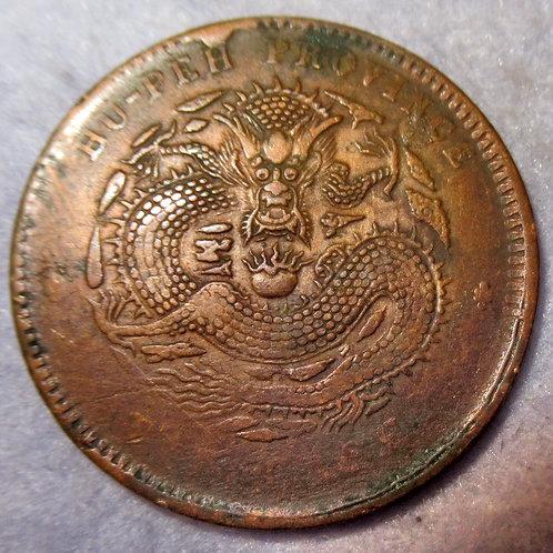 Wuhan Mint Hubei Province Dragon Copper 10 Cash Qing Dynasty Emperor Guang Xu 19