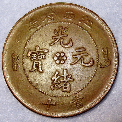 1902 Jiangxi Kiang-Si Province Qing Dynasty Emperor Guang Xu Dragon Copp