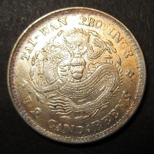 Taiwan Province 1890 Silver Dragon Dollar 10 Cents Emperor Guangxu 臺灣製造