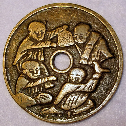 Ancient China Pictorial Charm Coin scene of Seven Children Playing  Ancient Chin
