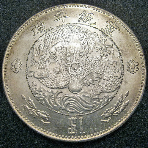 Silver Dragon Dollar 1910 (Year of Xuan Tong) Qing Empire Dollar