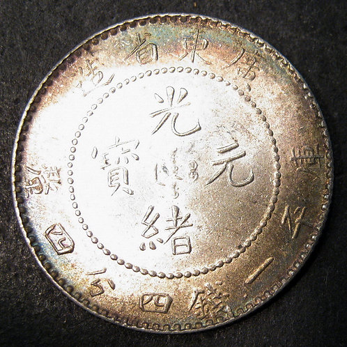 Silver Dragon 20 Cents 1890 Guangxu CHINA Kwangtung Province 1 Mace 4.4