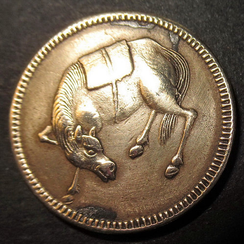 Szechuan Province, Horse and Orchid White Copper 5 Cash Coin 1918 Republic China