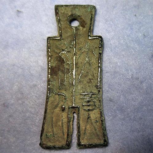 Hartill 9.29 ANCIENT CHINA Wang Mang Xin Dynasty Value 1000 Money spade 10 A.D.
