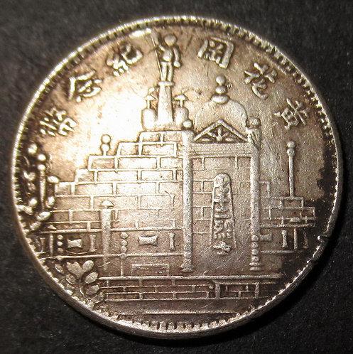 Republic China Silver 10 Cents Yellow Flower Mound Mausoleum 72 Martyrs 1931 Fuj