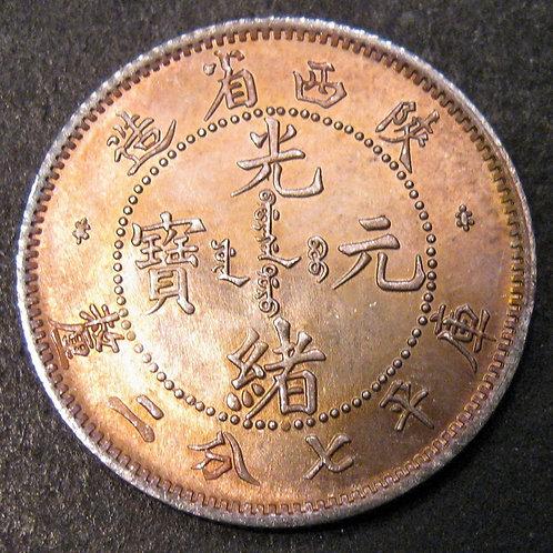 Silver Dragon 10 Cents SHEN SI Province Emperor Guangxu CHINA 1904 陝西