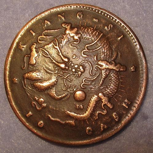 Flying Dragon 1902 Jiangxi Kiang-Si Province Emperor Guangxu Dragon Copper China