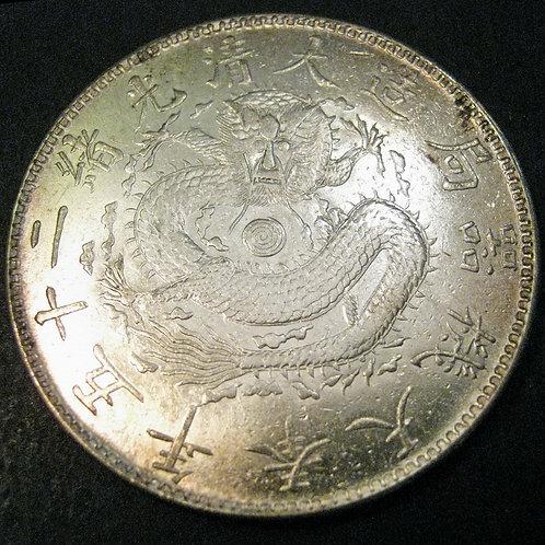 1899 Year 25 Silver Dragon Dollar Emperor Guangxu CHINA Fungtien 7.2 Mace