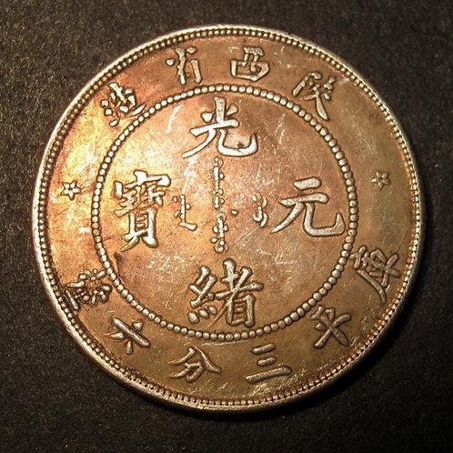 Silver Dragon 5 Cents SHEN SI Province Emperor Guangxu CHINA 1904 陝西