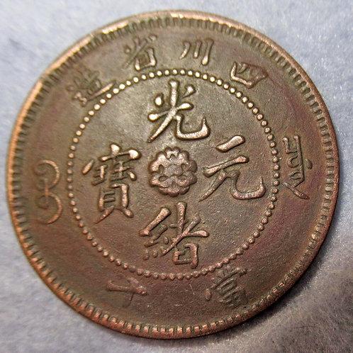 Emperor Guang Xu, Dragon Copper 10 Cash 1903 AD Sichuan Mint Szechuan China ANCI