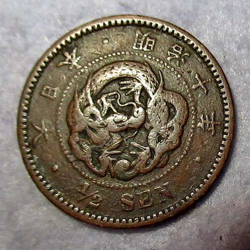 Japan Dragon Copper Japanese - Meiji era, 1/2 Sen Year 10 (1877 AD) Half Cent
