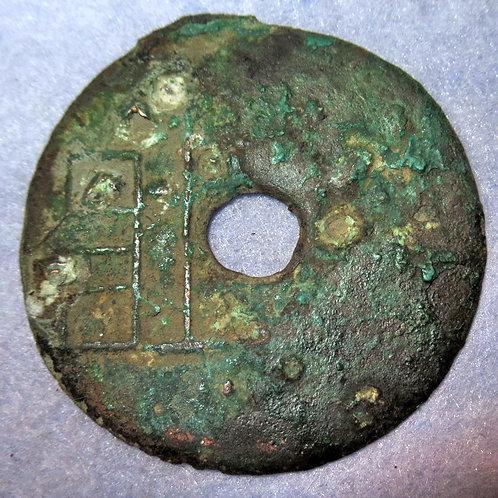 Hartill 6.4 Yuan ROUND-HOLED COIN state Liang CHINA Zhou Dynasty 700 BC-255 BC