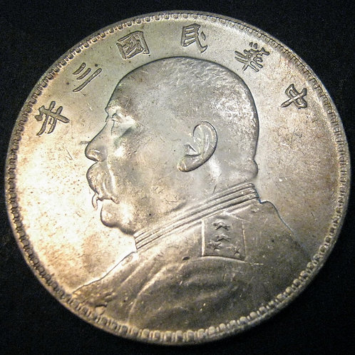 Silver Fatman Dollar Yuan Shikai Year 3, 1914 National Coinage of China Republic
