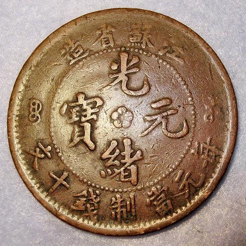 Y# 162 KIANG SOO Suzhou Mint Guang Xu Dragon Copper 10 Cash 1902 Flying Dragon