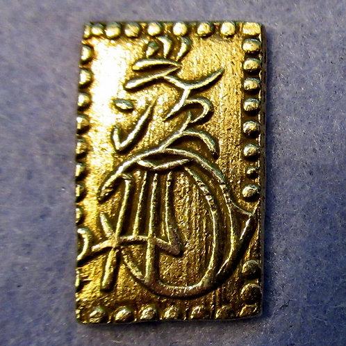 Japan SAMURAI Tokugawa Gold Bar coin 1860 Nibuban金二分判