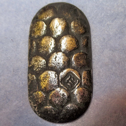 Silver Bai Jin San Pin, Turtle Coin Fu Xiao for 300 Cash Emperor Han Wudi 119 BC