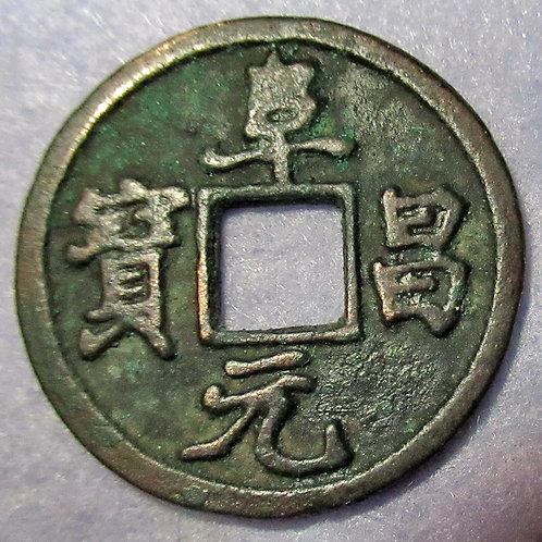 Hartill 18.76 Jin dynasty, the Pretender Liu Yu of Chi year title Fou Chang 1130