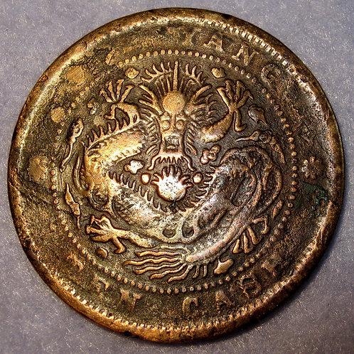 Pei Yang Dragon Copper 10 Cash Chihli, 1902 China Guang Xu Emperor Y# 67  ANCIEN