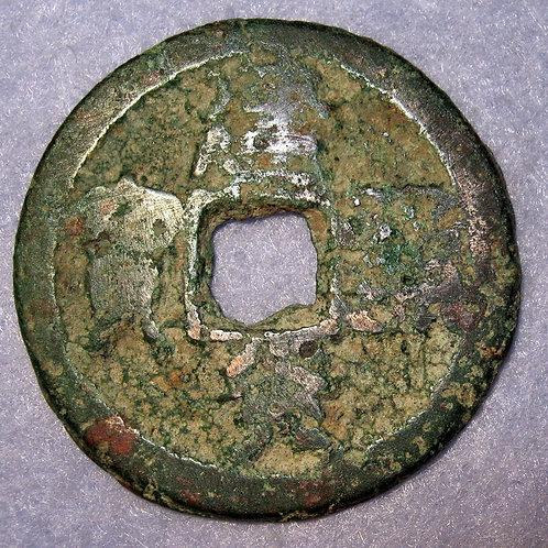 Hartill 17.9 Jian Yan Tong Bao 2 cash Seal 1127 Southern Song Dynasty China Bron