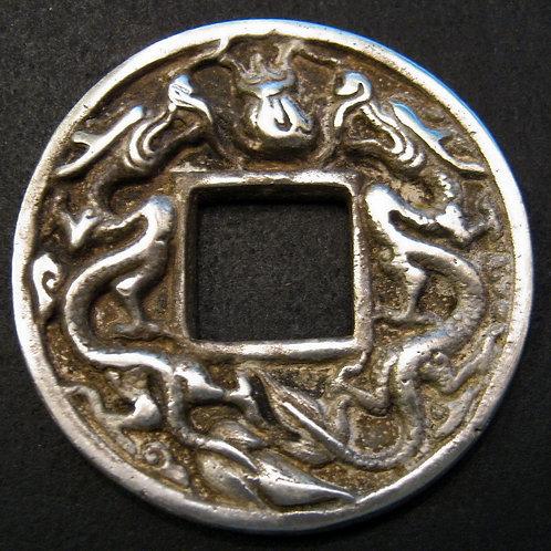 Solid Silver Da Yuan Guo Bao, Yuan Mongol Dynasty 1310 AD Large 10 cash