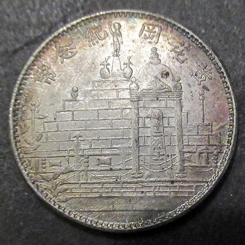 Republic China Silver 20 Cents Yellow Flower Mound Mausoleum 72 Martyrs
