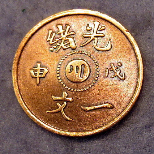 Rare Sichuan Province (1908) Cash CL-SC.91 Dragon Copper 1 Cash Guang Xu Emperor