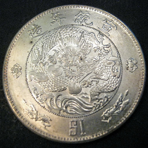 Silver Dragon Dollar 1910 (Year of Xuan Tong) Qing Empire Dollar