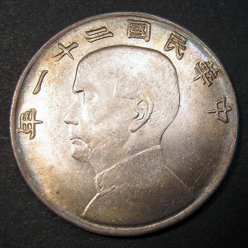 Sun Yat-sen Chinese Junk Boat Silver Half Dollar 3 Birds Over Junk Year 21 1932