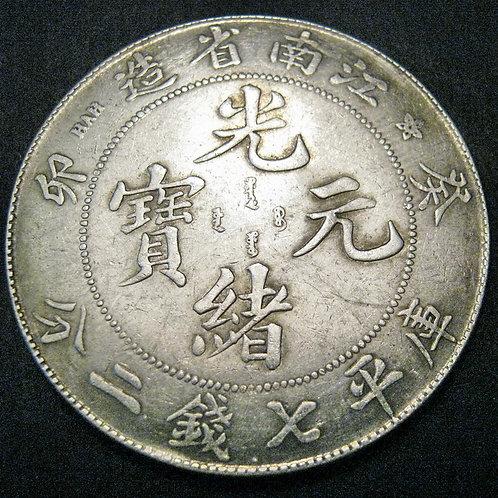 1903 Silver Dragon Dollar Kiangnan Province Guangxu CHINA 7 Mace 2 Assayer HAH*