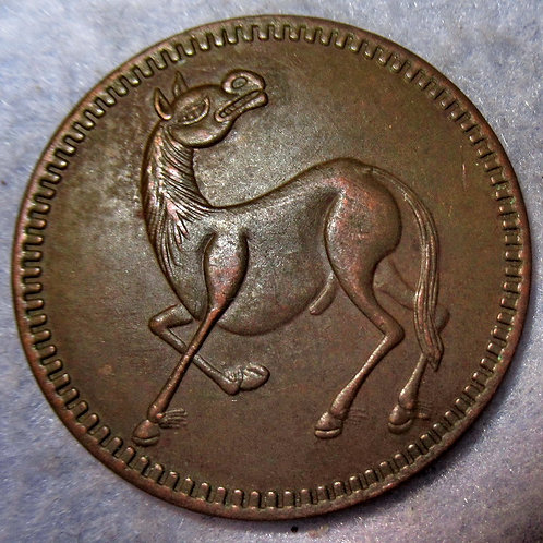 Szechuan Province Horse and Orchid Token, Rose 1918-30 China Rare Copper 10 Cash