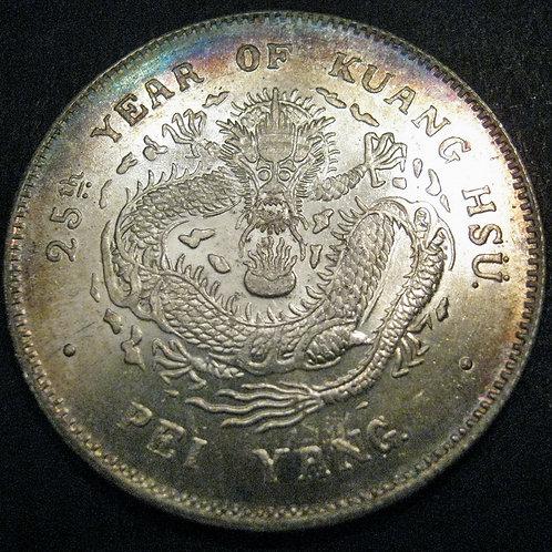 Silver Dragon Half Dollar Pei Yang Province 1899 Emperor Guangxu CHINA 3 Mace 6