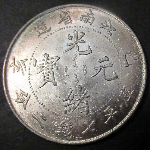 Silver Dragon Dollar Emperor Guangxu CHINA Kiangnan Province 1899 7 Mace 2