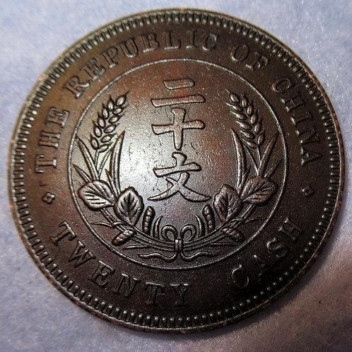 1912 Republic of China, Memento Copper 20 Cash, Founding of the Republic