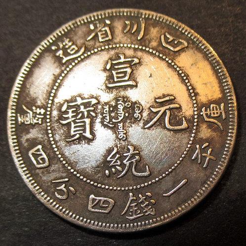 Silver Dragon 20 Cents SZECHUAN Emperor Xuantong 1909 CHINA 1.44 Mace