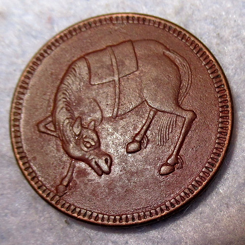 Szechuan Province, Horse and Orchid Copper 5 Cash Coin 1918-1930 Republic China