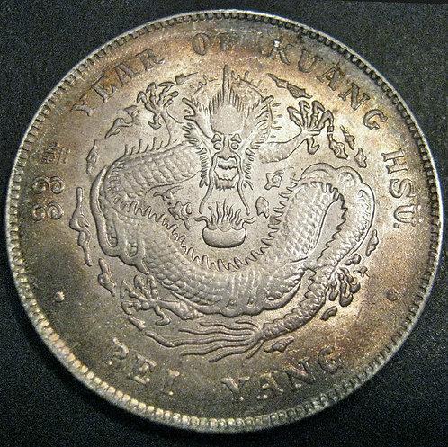 Silver Dragon Dollar Pei Yang Province 1907 Emperor Guangxu CHINA 7 Mace 2 Canda