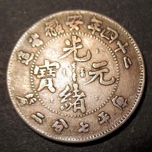 Silver Dragon Guangxu Year 24 Anhwei Province CHINA 7.2 Candareens Dragon 10 Cen