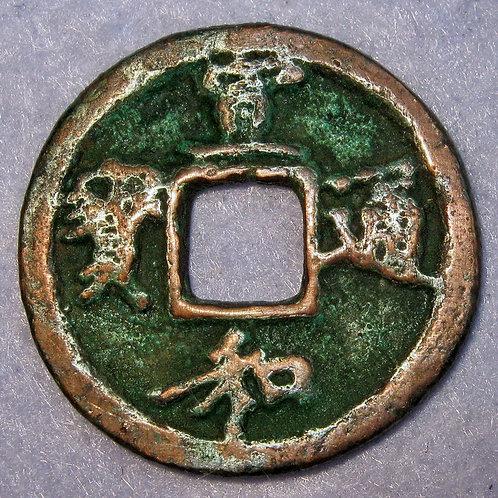 Hartill 16.500 Emperor Huizong Xuan He Tong Bao Shan mint, Slender Gold script