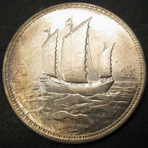 Dr. Sun Yat-sen Chinese Junk Boat Silver Dollar Year 18 (1929AD) Republic China
