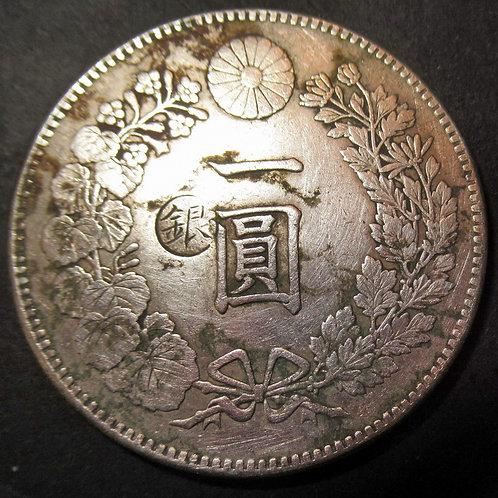 official countermark GIN, Japan Silver Dragon Dollar Meiji Year23 1890 1 Yen