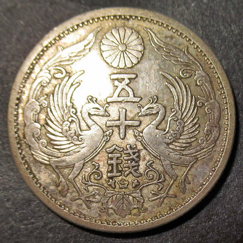 Y# 46 1920 Silver Japan Double Phoenix 50 Sen Showa Year 9 Rising Sun, Chrysant
