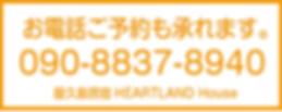 スクリーンショット 2020-04-13 10.44.48.png