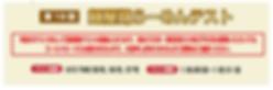 スクリーンショット 2020-01-12 14.16.07.png