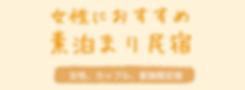 スクリーンショット 2020-04-13 10.45.10.png